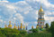 Stock Image : Kiev Pechersk Lavra in Kiev