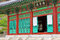 Stock Image : Korea Traditional Architecture – Gyeongheuigung