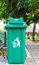 Stock Image : Large green garbage bin