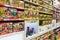 Lego Toys For  Children On Supermarket Stand