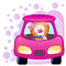 Stock Image : Lion girl in a car