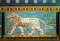 Stock Image : Lion mosaic of Ishtar's gate in Istanbul