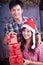 Stock Image : Merry chrismas