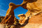 Stock Image : Metate Arch