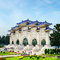 Stock Image : National Chiang Kai-shek Memorial, Taipei - Taiwan
