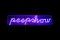 Stock Image : Neon peepshow sign from the red light district
