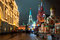 Stock Image : Nikolskaya street in Moscow at night time. Russia