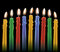 Stock Image : Nine Colorful Candles