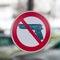 Stock Image : No guns sign