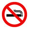Stock Image : No smoking sign