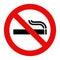 Stock Image : No smoking sign
