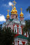 Stock Image : Novodevichy Convent, Moscow, Russia.
