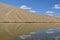 Stock Image : oasis desert