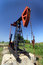Stock Image : Oil pump jack