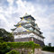 Stock Image : Osaka Castle