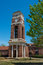 Stock Image : Peddle Bell Tower at the University of Mississippi