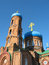 Stock Image : Pokrovsky Cathedral. Barnaul