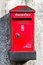 Stock Image : Postbox old red in Thailand