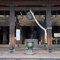 Stock Image : Prayer Bell in Kiyomizu Dera Temple