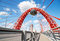 Stock Image : Red metal arch over the highway