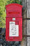 Stock Image : Red post box