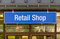 Stock Image : Retail Shop Sign