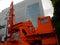 Stock Image : Rocket launcher, Tokyo, Japan