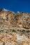 Stock Image : Rugged island mountain