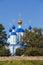 Stock Image : Russia. Tambov. Cathedral of Kazan Monastery