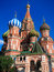 Stock Image : Saint Basil's Cathedral