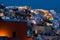 Stock Image : Santorini