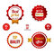 Stock Image : Set of sale badges, labels and stickers