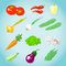Stock Image : Set of various vegetables