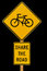 Stock Image : Share The Road With Bicycles Sign