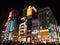Stock Image : Shinjuku Night Scene