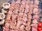 Stock Image : Shish kebab over barbecue