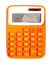 Stock Image : The single calculator on whit isolate background.