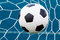 Stock Image : Soccer ball in goal net
