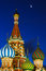 Stock Image : St. Basil Cathedral under the moon