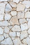 Stock Image : Stone wall texture