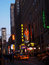 Stock Image : Busy Evening In Times Square New York