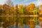 Stock Image : Sunny autumn day