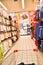 Stock Image :  supermarkt