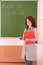 Stock Image : Teacher stand with book and apple in her hand