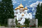 Stock Image : Temple in city of Yaroslavl