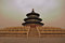Stock Image : The temple of heaven