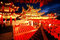 Stock Image : Thean Hoe Temple