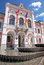 Stock Image : Town hall at town Ruzomberok