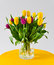 Stock Image : Tulips in vase