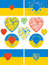 Stock Image : Ukraine flag variations with hearts